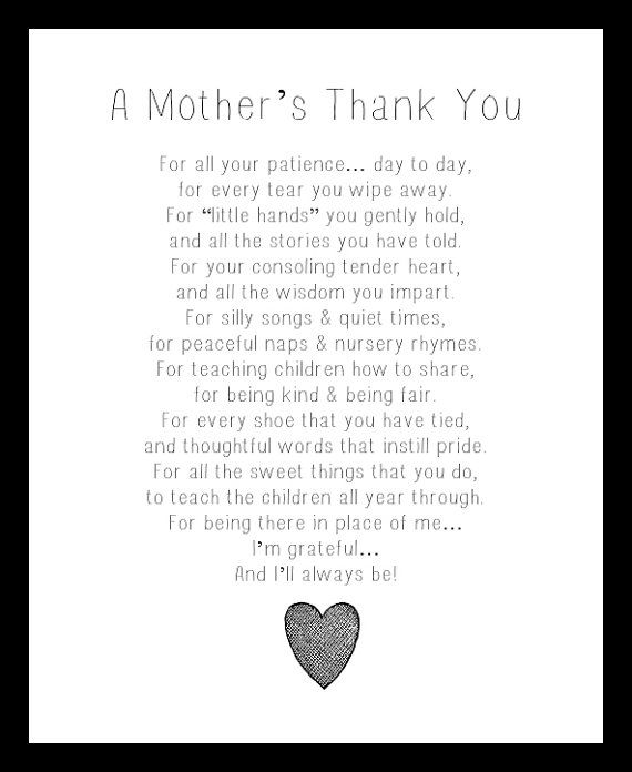 A Mother's Thank You