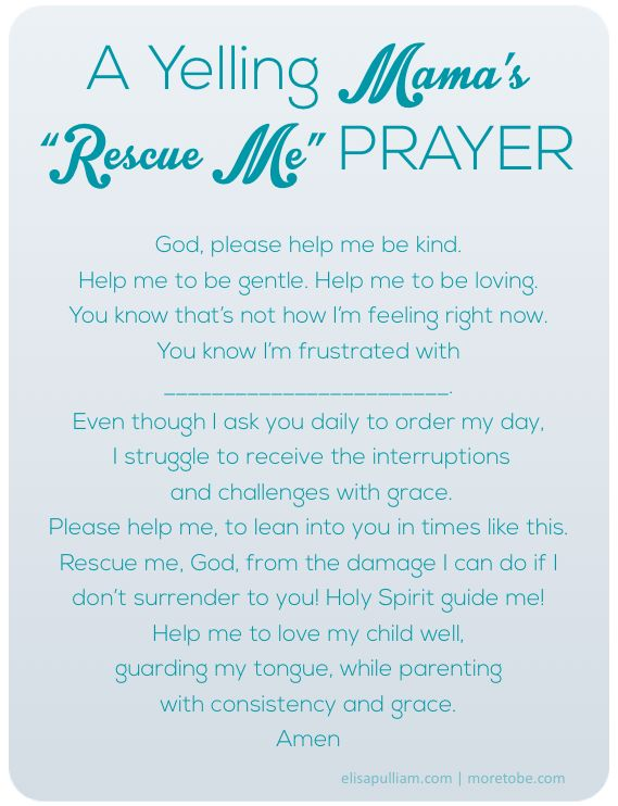 A Yelling Mama's Rescue Me Prayer