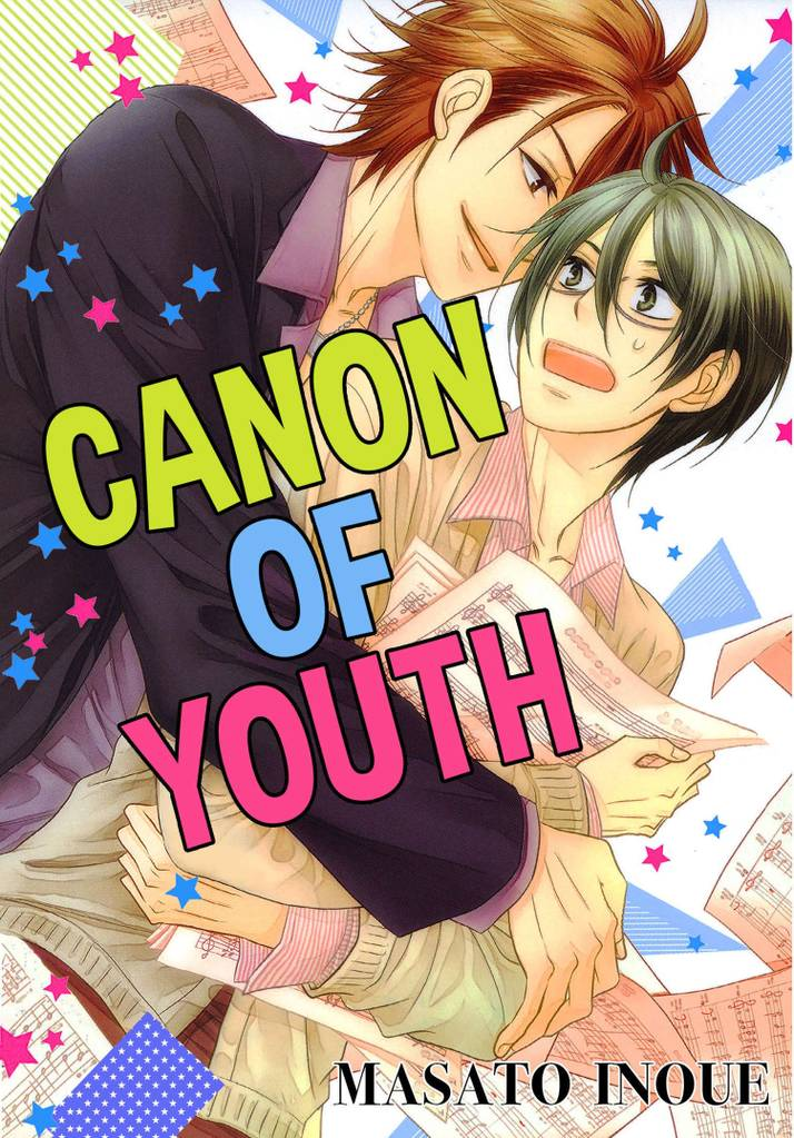 Canon Of Youth