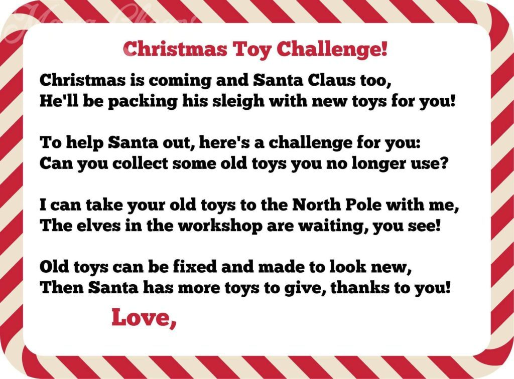 Christmas Toy Challenge