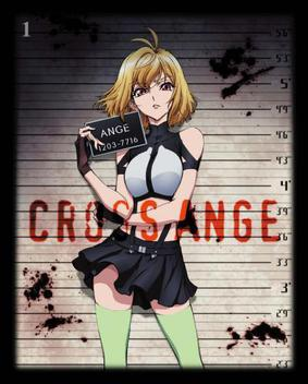 Cover_of_Cross_Ange