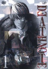 Death Note: Re-light: Visions of A God