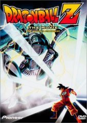 Dragon Ball Z the Movie: The World's Strongest