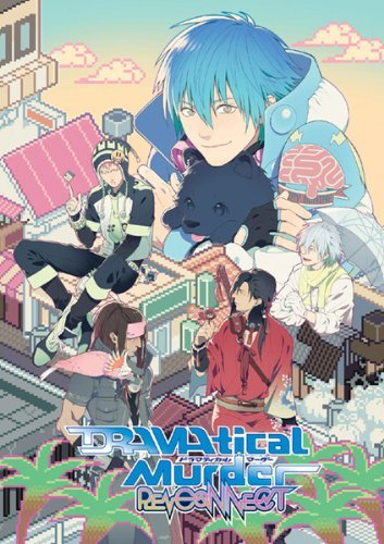Dramatical Murder Reconnect