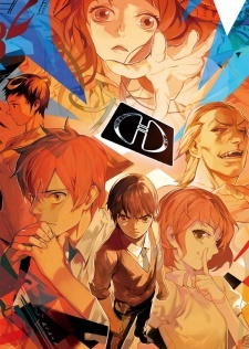Chinese Anime: Top 25+ Chinese Anime of All Time