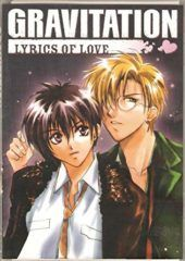 Gravitation Lyrics Of lLove