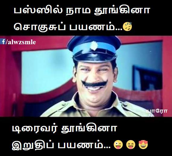 Handsome Policeman