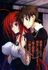 Hyoudou Issei And Rias Gremory