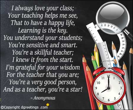I Always Love Your Class