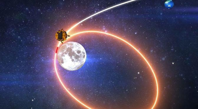 Israel First Moon Landing Mission Crashed