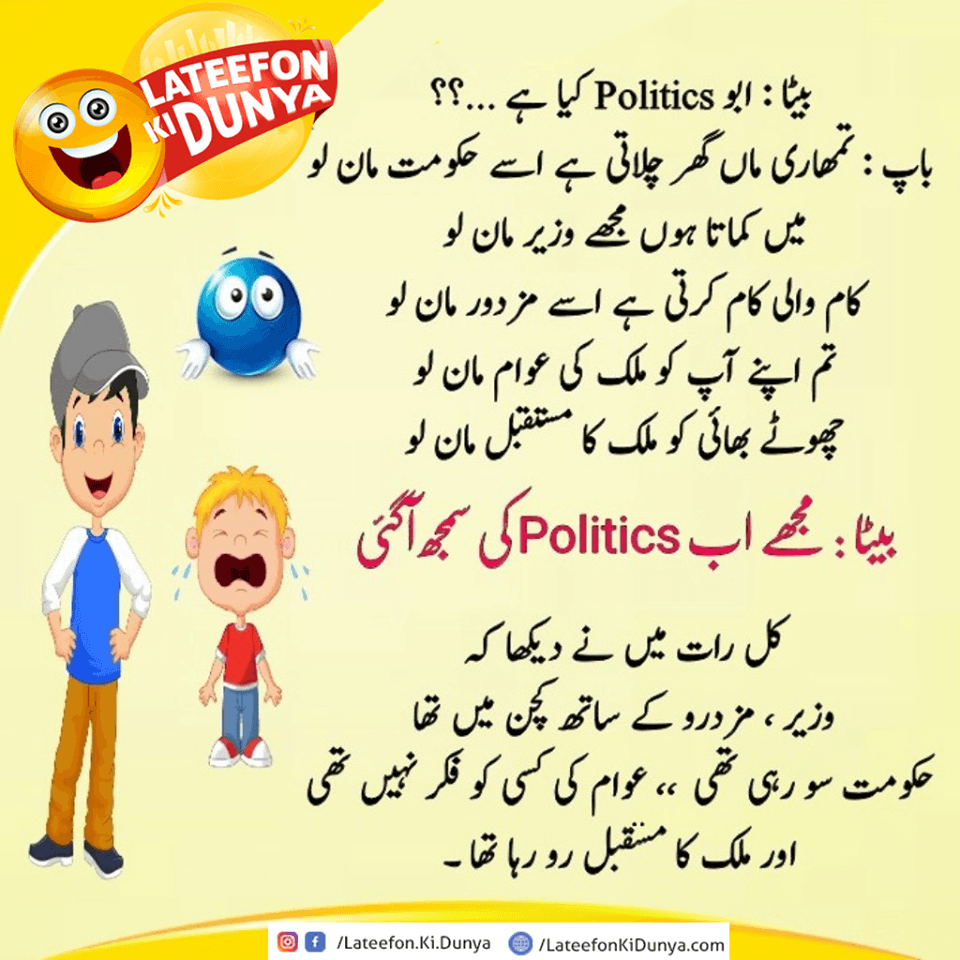 Joke About Politics