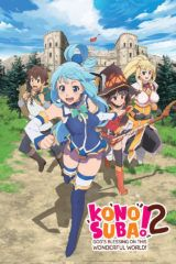 Konosuba God's Blessing On This Wonderful World