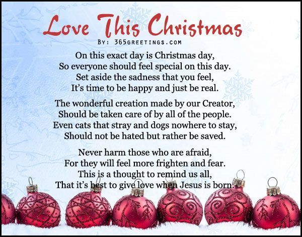 Love This Christmas
