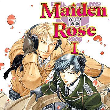 Maiden Rose