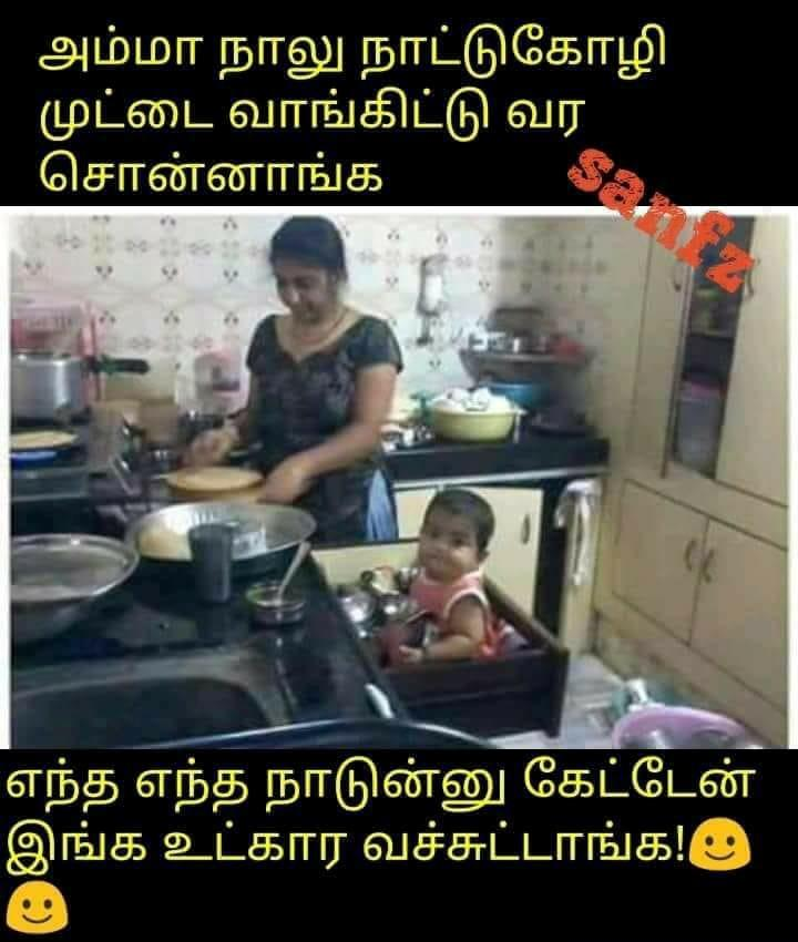 Mother Is Cooking