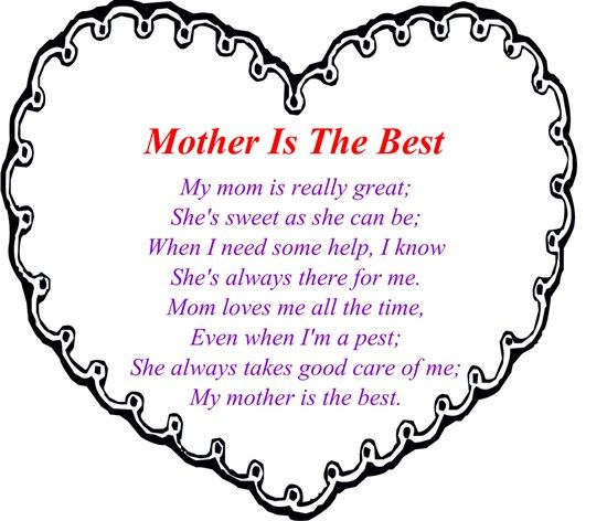 Mother Is The Best