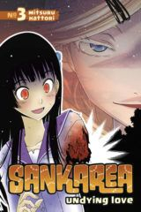 Sankarea Undying Love