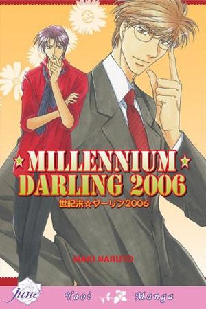 Best 60+ Yaoi Manga of All Times