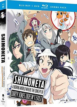 Shimoneta