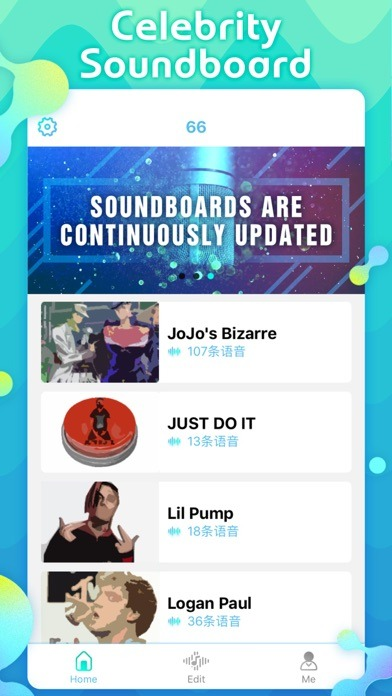 Soundboards Are Continuosly