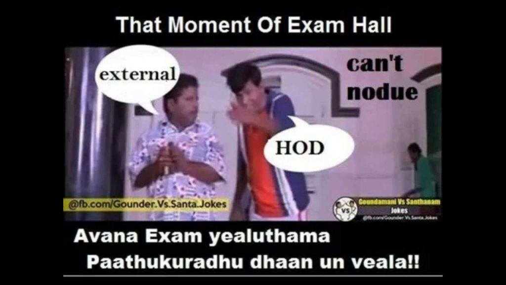 The Moment Of Exam Hall
