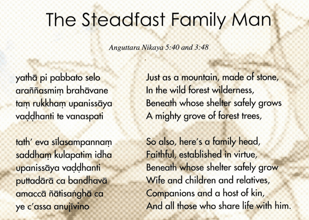 The Steadfast Family Man