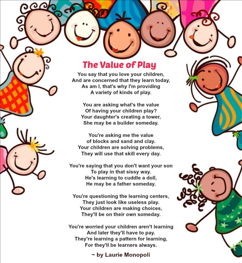The Value Of Play