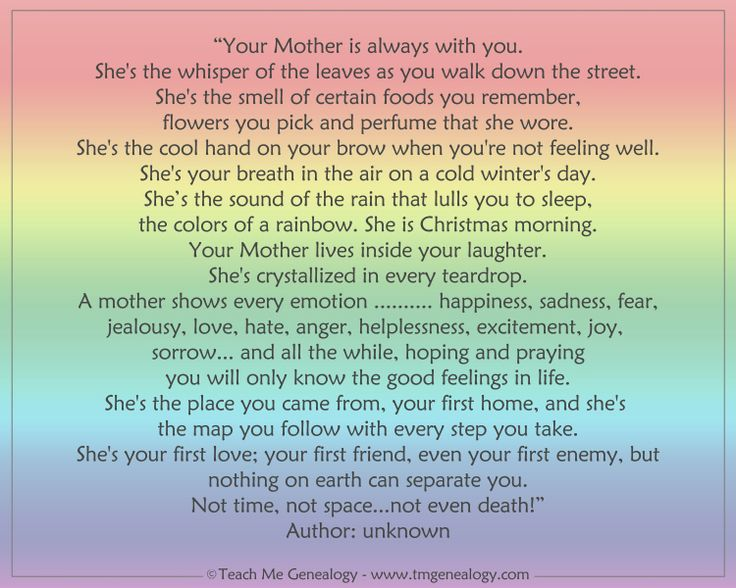 Your Mother is always with you.