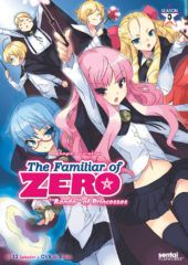 Zero No Tsukaima