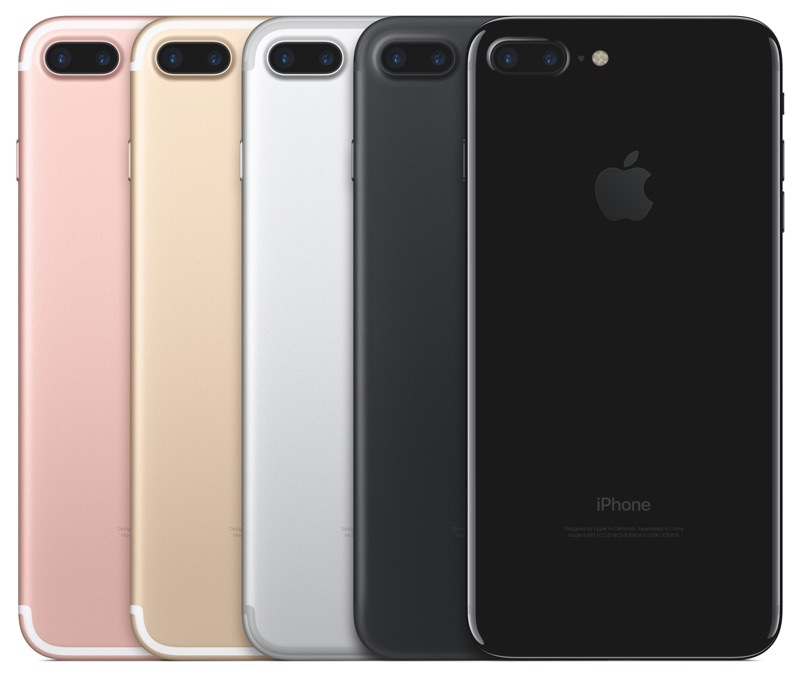 iphone7 Lineup