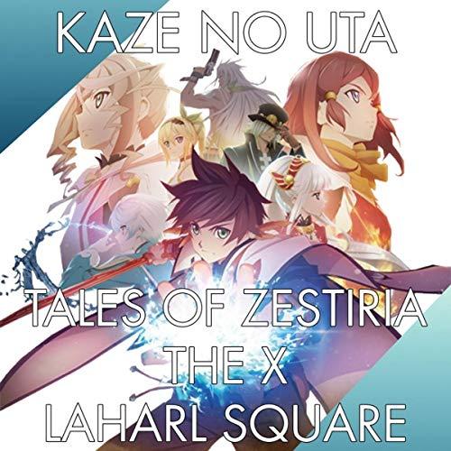 kaze To Ki No Uta